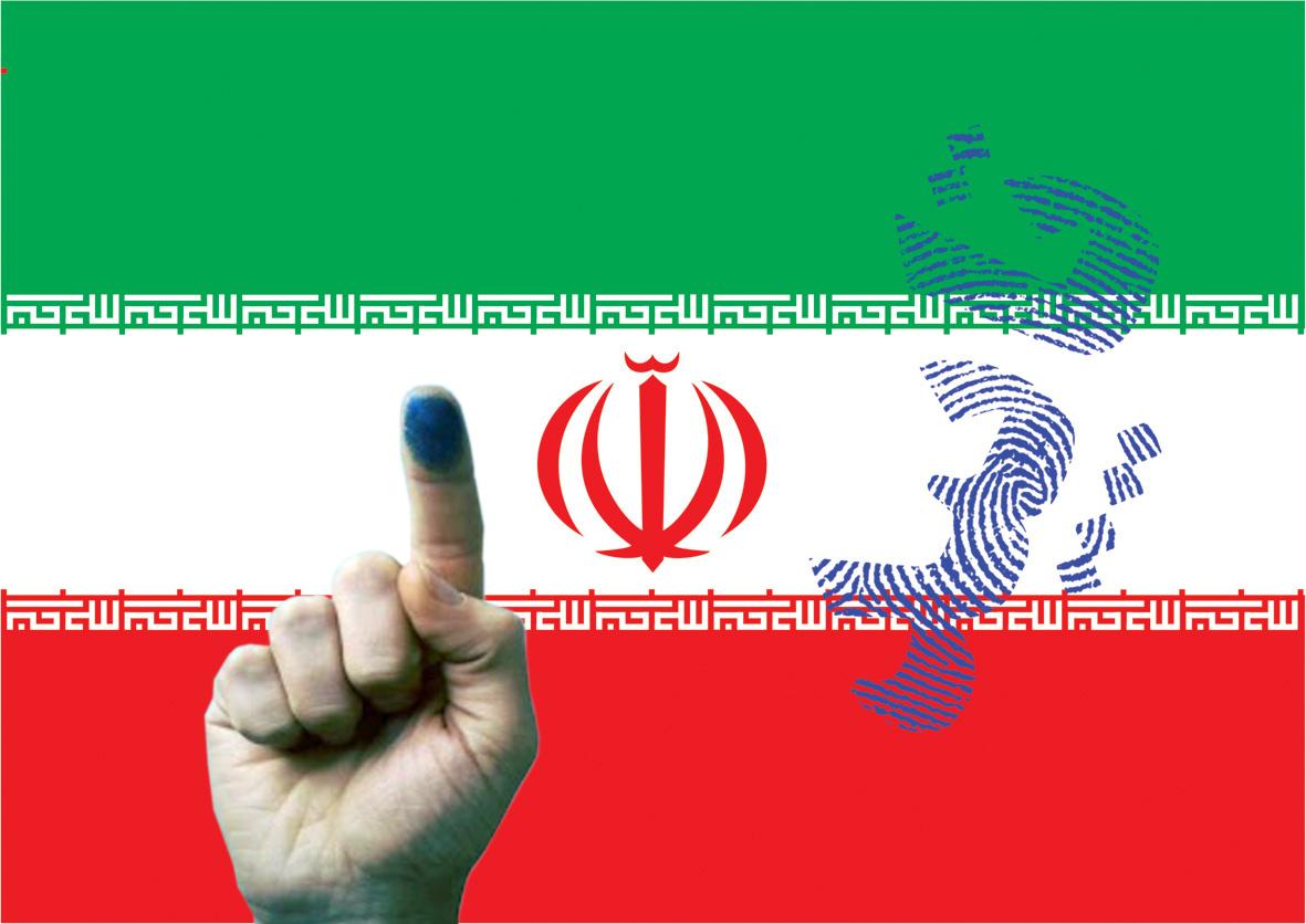 انتخابات جمهوری اسلامی ایران+Elections in Iran