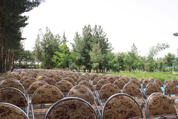 پارک بانوان کاشان