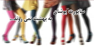 http://mahdirezaei.persiangig.com/pic/web/hijab/444.jpg